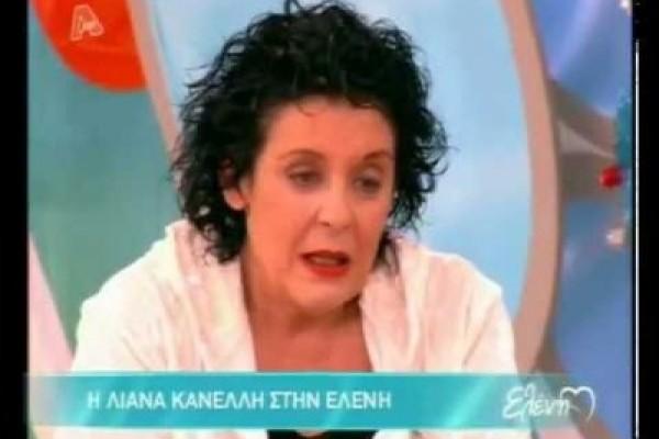 """Η Λιάνα Κανέλλη στην εκπομπή """"Ελένη"""" και την Ελένη Μενεγάκη"""