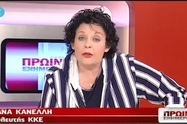 Η Λιάνα Κανέλλη στη ΝΕΤ. 18 Μαΐου 2012